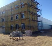Строительство комплекса административных и торгово-выставочных зданий