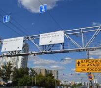 Возведение дорожных конструкций на Варшавском шоссе, Москва