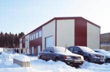 Административно-производственное здание (п.Колюбакино, Рузский р-он)