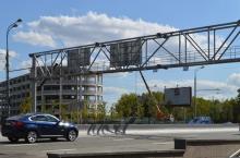 Конструкции для дорожных указателей (г. Москва, Варшавское шоссе)
